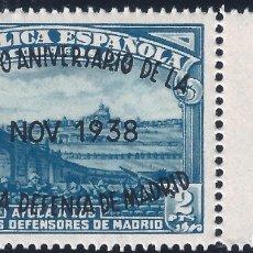 Sellos: EDIFIL 789 II ANIVERSARIO DE LA DEFENSA DE MADRID 1938 (VARIEDADES EN LA SOBRECARGA). LUJO. MNH **. Lote 177057148