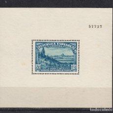 Sellos: 1938 EDIFIL 758(*) NUEVA SIN GOMA. DEFENSA DE MADRID.. Lote 119321975