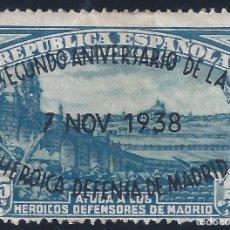 Sellos: EDIFIL 789 II ANIVERSARIO DE LA DEFENSA DE MADRID 1938 (VARIEDADES EN LA SOBRECARGA). LUJO. MH *. Lote 177074360
