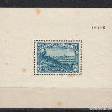 Sellos: 1938 EDIFIL 758** HOJA NUEVA SIN CHARNELA. DEFENSA DE MADRID. MANCHAS DEL TIEMPO. Lote 177077087
