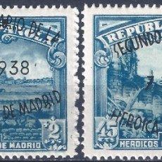 Sellos: EDIFIL 789 II ANIVERSARIO DE LA DEFENSA DE MADRID 1938 (VARIEDADES EN LA SOBRECARGA). LUJO. MNH **. Lote 177078100