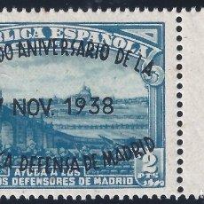 Sellos: EDIFIL 789 II ANIVERSARIO DE LA DEFENSA DE MADRID 1938 (VARIEDADES EN LA SOBRECARGA). LUJO. MNH **. Lote 177115014