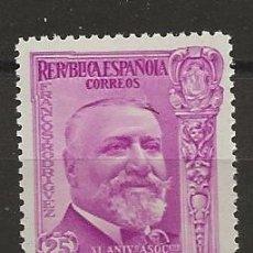 Sellos: R8.G51/ ESPAÑA 1936, MNH**, EDIFIL 701, PRENSA. Lote 177288209