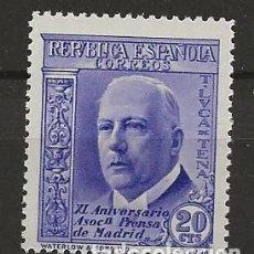 Sellos: R8.G51/ ESPAÑA 1936, MNH**, EDIFIL 700, PRENSA. Lote 177288325