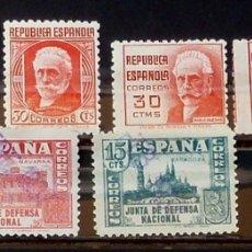 Sellos: SELLOS ESPAÑA 1936 - FOTO 991 - Nº 731, USADO. Lote 177335658
