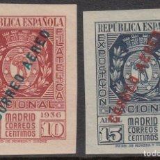 Sellos: 1936 EXPOSICION FILATÉLICA DE MADRID AEREOS NUMS 729-730 SELLOS NUEVOS CON GOMA SIN FIJASELLOS. Lote 177706289