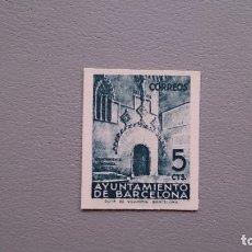Sellos: ESPAÑA - 1938 - BARCELONA - EDIFIL 19 S (SIN DENTAR) - MNG - NUEVO - LUJO - VALOR CATALOGO 105€.. Lote 177730430