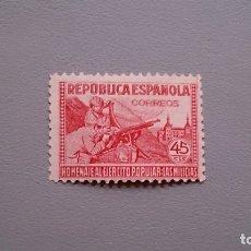 Sellos: ESPAÑA - 1938 - II REPUBLICA - EDIFIL 795 - MNH** - NUEVO - HOMENAJE AL EJERCITO POPULAR.. Lote 177799329