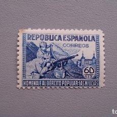 Sellos: ESPAÑA - 1938 - II REPUBLICA - EDIFIL 796 - MNH** - NUEVO - HOMENAJE AL EJERCITO POPULAR.. Lote 177799625