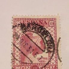 Sellos: SELLO ESPAÑA 1931 EDIFIL Nº 642 CENTENARIO DE LA FUNDACIÓN MONASTERIO DE MONTSERRAT. Lote 177800208