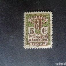 Sellos: SELLO DE CORREOS DEL AYUNTAMIENTO DE BARCELONA 1932-1935. Lote 177816353