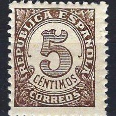Sellos: ESPAÑA 1938 - CIFRAS 5 CENTIMOS - EDIFIL 745 - MNH** NUEVO. Lote 177861710