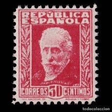 Sellos: SELLOS. ESPAÑA. II REPÚBLICA.1932. PERSONAJES MONUMENTOS..30C CARMÍN.NUEVO*. EDIF. Nº 669. Lote 177976538