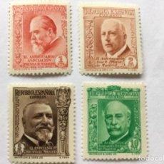 Sellos: REPUBLICA ESPANOLA CORREOS 1, 2, 5, 10 CTS . Lote 178114875