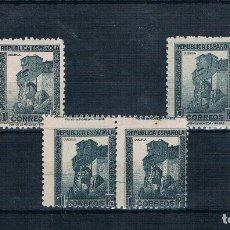 Sellos: ESPAÑA 1938 EDIFIL 770** MNH** TRES SELLOS CUENCA VARIEDAD DE COLOR DOBLE. Lote 178239345