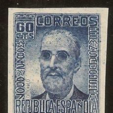 Sellos: ESPAÑA EDIFIL ESPECIALIZADO 739S** MNH 60 CTOS AZUL ESPAÑ ILUSTRES 1936 NL1474. Lote 178292178