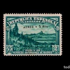 Sellos: T-ESPAÑA - 1938 - II REPUBLICA - EDIFIL 759 - MH* - NUEVO - DEFENSA DE MADRID HABILITADO.. Lote 178345043