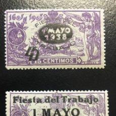 Sellos: SERIE REPÚBLICA ESPAÑOLA. Lote 178643288
