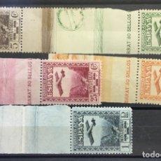Sellos: REPÚBLICA ESPAÑOLA AÑO 1931. Lote 178646812