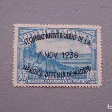 Sellos: ESPAÑA - 1938 -II REPUBLICA - EDIFIL 789 - MNG - NUEVO II ANIVERSARIO DE LA DEFENSA DE MADRID.. Lote 178686423