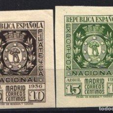 Sellos: ESPAÑA, 1936 EDIFIL Nº 727 / 728 /**/, SIN FIJASELLOS, EXPOSICIÓN FILATÉLICA DE MADRID . Lote 178822590
