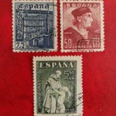 Sellos: ESPAÑA:N°1002/04 USADOS (FOTOGRAFÍA REAL). Lote 178851075
