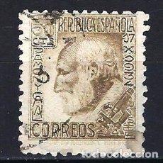 Sellos: ESPAÑA 1934 - SANTIAGO RAMÓN Y CAJAL - EDIFIL 680 - USADO. Lote 178902341