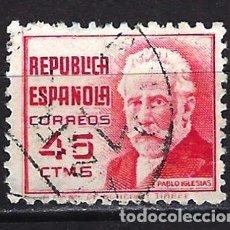 Sellos: ESPAÑA 1936-1938 - PERSONAJES - EDIFIL 737 - USADO. Lote 178904287