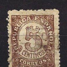 Sellos: ESPAÑA - 1938 - CIFRAS - EDIFIL 745 - USADO. Lote 178904412