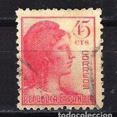 Sellos: ESPAÑA - 1938 - CIFRAS - EDIFIL 752 - USADO. Lote 178904858