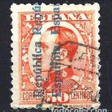 Sellos: ESPAÑA - 1931 - ALFONSO XIII TIPO VAQUER SOBRECARGADO - EDIFIL 601 - USADO. Lote 178919850