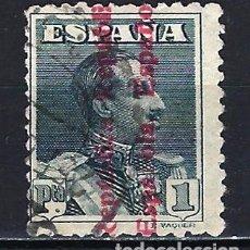 Sellos: ESPAÑA - 1931 - ALFONSO XIII TIPO VAQUER SOBRECARGADO - EDIFIL 602 - USADO. Lote 178919898
