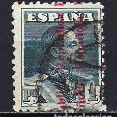 Sellos: ESPAÑA - 1931 - ALFONSO XIII TIPO VAQUER SOBRECARGADO - EDIFIL 602 - USADO. Lote 178919912