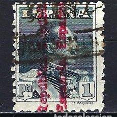 Sellos: ESPAÑA - 1931 - ALFONSO XIII TIPO VAQUER SOBRECARGADO - EDIFIL 602 - USADO. Lote 178919933