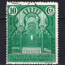 Sellos: ESPAÑA - 1931 - CONGRESO UNIÓN POSTAL PANAMERICANA - EDIFIL 615 - USADO. Lote 178920105
