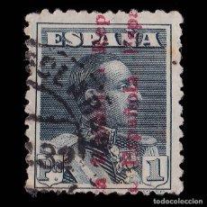 Sellos: SELLOS. ESPAÑA. II REPÚBLICA 1931.SOBRECARGA. 1P. PIZARRA. MATASELLO. EDIFIL. Nº 602. Lote 178931993