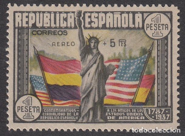 1938 ANIVERSARIO CONSTITUCION DE EEUU - SELLO NUM. 765 NUEVO SIN FIJASELLOS - MARQUILLAS (Sellos - España - II República de 1.931 a 1.939 - Nuevos)