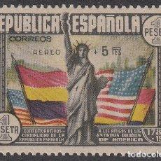 Sellos: 1938 ANIVERSARIO CONSTITUCION DE EEUU - SELLO NUM. 765 NUEVO SIN FIJASELLOS - MARQUILLAS. Lote 178949468