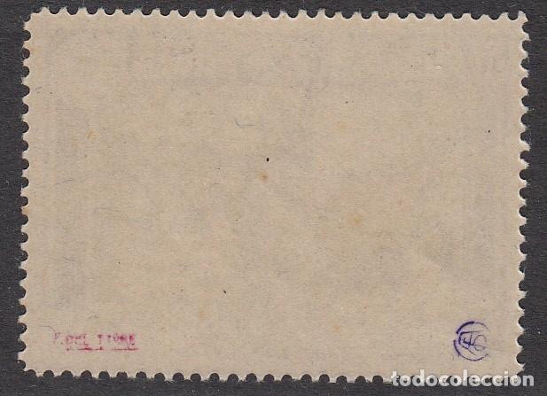 Sellos: 1938 aniversario constitucion de eeuu - SELLO NUM. 765 NUEVO SIN FIJASELLOS - MARQUILLAS - Foto 2 - 178949468