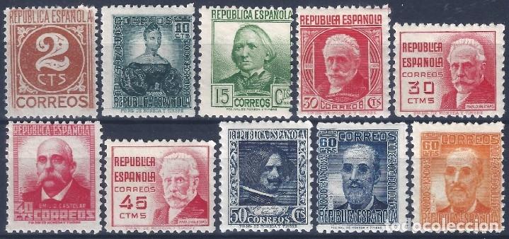 EDIFIL 731-740 CIFRA Y PERSONAJES 1936-1938 (SERIE COMPLETA). VALOR CATÁLOGO: 21 €. MH * (Sellos - España - II República de 1.931 a 1.939 - Nuevos)