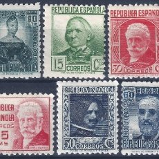 Sellos: EDIFIL 731-740 CIFRA Y PERSONAJES 1936-1938 (SERIE COMPLETA). VALOR CATÁLOGO: 21 €. MH *. Lote 178989175