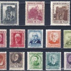 Sellos: EDIFIL 662-675 PERSONALES Y MONUMENTOS 1932 (SERIE COMPLETA). VALOR CATÁLOGO: 310 €. LUJO. MNH **. Lote 178989791