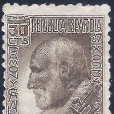 Sellos: EDIFIL 680 SANTIAGO RAMÓN Y CAJAL 1934. VALOR CATÁLOGO: 27 €. LUJO. MLH.. Lote 179007418