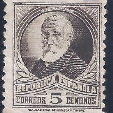 Sellos: EDIFIL 655 PERSONAJES (FRANCISCO PI Y MARGALL) 1931-1932. MNG.. Lote 179008331