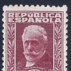 Sellos: EDIFIL 658 PERSONAJES (PABLO IGLESIAS) 1931-1932. MNG.. Lote 179009588