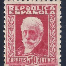 Sellos: EDIFIL 659 PERSONAJES (PABLO IGLESIAS) 1931-1932. VALOR CATÁLOGO: 12,75 €. MH *. Lote 179009935