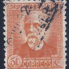 Sellos: EDIFIL 661 PERSONAJES (NICOLÁS SALMERÓN) 1931-1932. VALOR CATÁLOGO: 21 €.. Lote 179012327