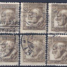 Sellos: EDIFIL 680 SANTIAGO RAMÓN Y CAJAL 1934. LOTE DE 6 SELLOS. VALOR CATÁLOGO: 19 €.. Lote 179036052