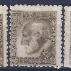 Sellos: EDIFIL 680 SANTIAGO RAMÓN Y CAJAL 1934. LOTE DE 3 SELLOS (VARIEDAD...SIN PIE DE IMPRENTA). MNG.. Lote 179039171