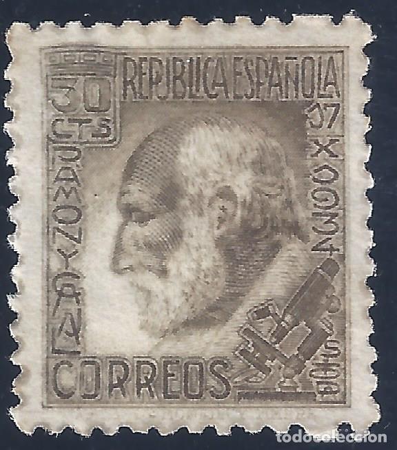 EDIFIL 680 SANTIAGO RAMÓN Y CAJAL 1934. CENTRADO DE LUJO (VARIEDAD...CALCADO AL DORSO). MNG. (Sellos - España - II República de 1.931 a 1.939 - Nuevos)